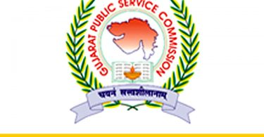 GPSC Gujarat Educational Service Answer Key 2021
