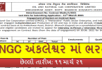 ONGC Ankleshwar Recruitment 2021