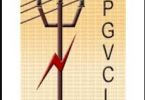 PGVCL Junior Assistant Results 2020