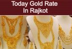 Today Gold Rate In Rajkot