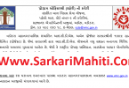ICDS Vadodara Recruitment 2021