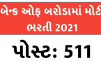 Bank Of Baroda Recruitment 2021
