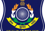 Gujarat Police PSI, ASI & Intelligence Officer Physical Test Postponed Notification 2021