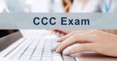 Gujarat University CCC Registration 2021@www.gujaratccc.co.in