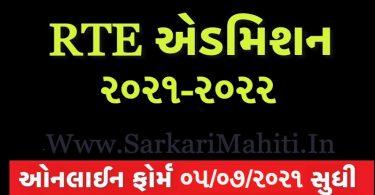 RTE Gujarat Admission 2021