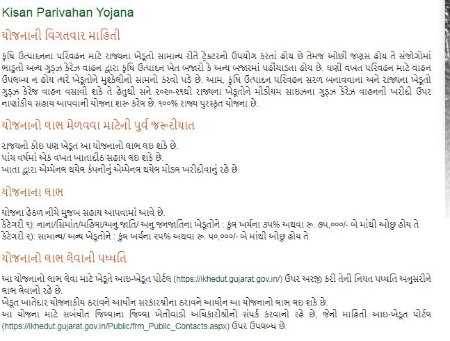 Kisan Parivahan Yojana