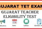 Gujarat TET 2022