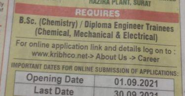 KRIBHCO Surat Recruitment 2021