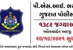 Gujarat Police PSI Bharti 2021